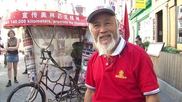 Chen Guanming