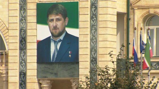 Poster of Ramzan Kadyrov