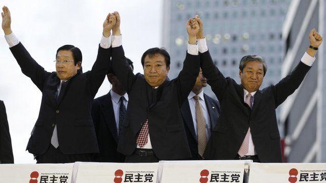 Yoshihiko Noda and two rivals