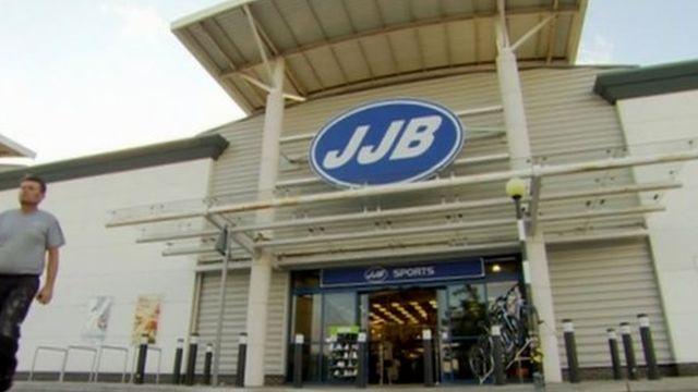 JJB store