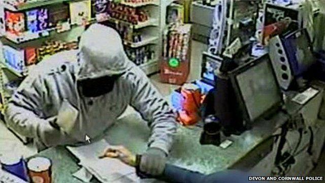 Petrol station robbery CCTV image