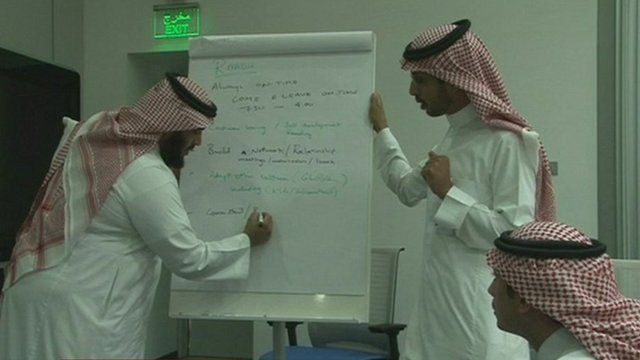 Saudi job workshop