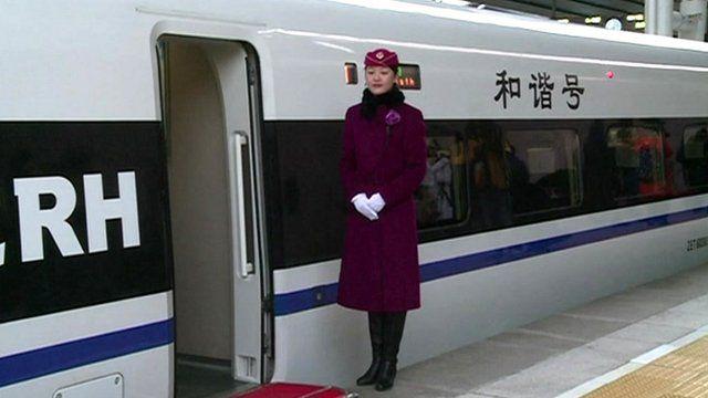 Train crew member