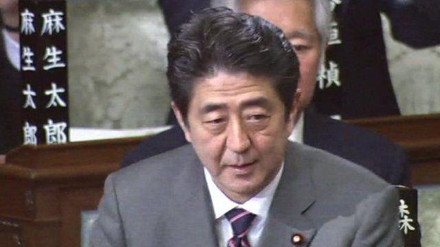 Japan's new Prime Minister Shinzo Abe