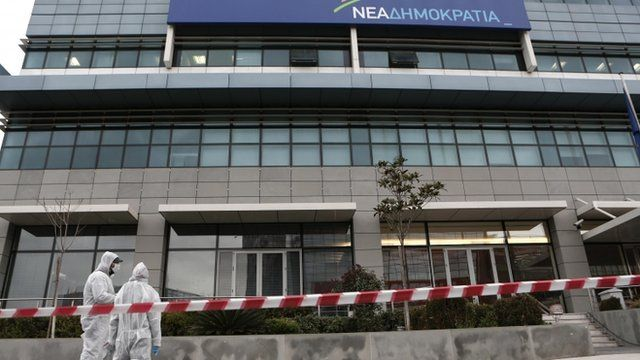 """Headquarters of Greece""""s New Democracy party"""