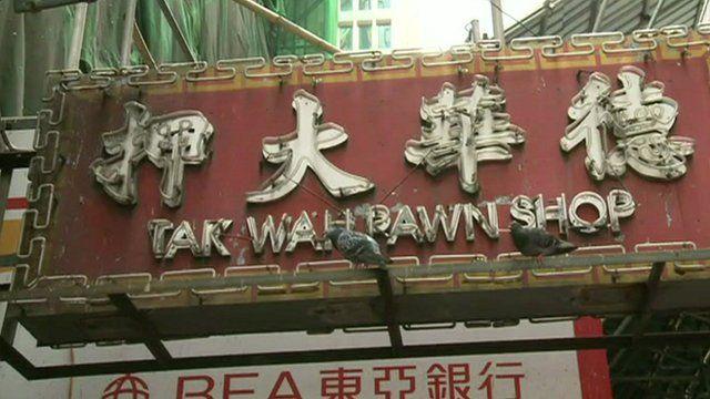 Pawn shop sign in Hong Kong