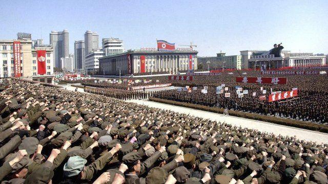 North Korean rally