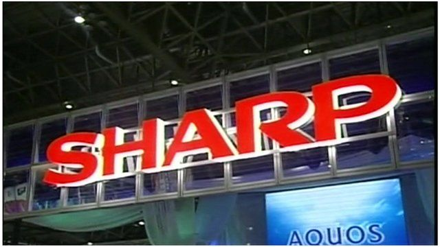 Huge Sharp logo at electronics fair