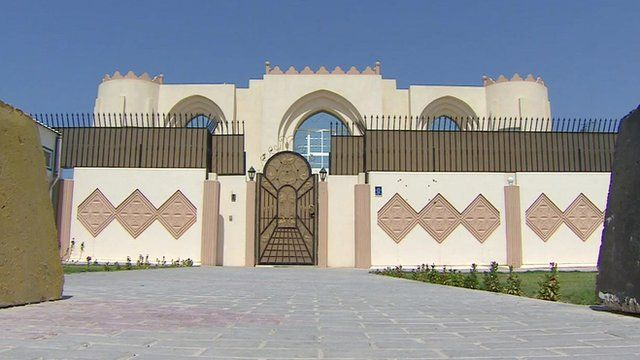 Taliban's newly-opened office in Doha