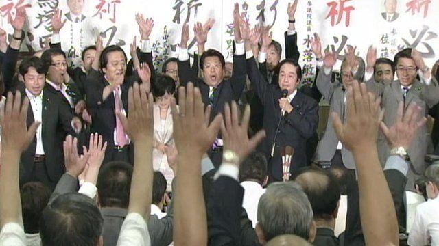 Lib Dem politicians celebrate in Japan