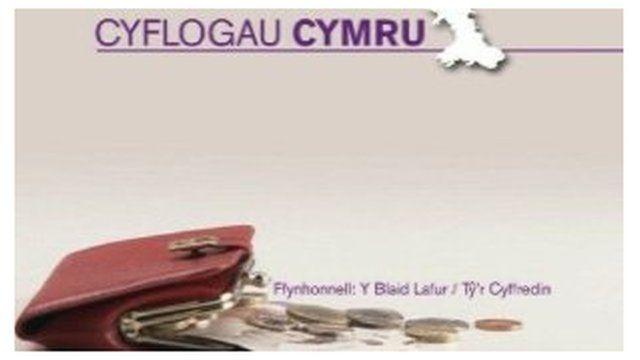 Cyflogau Cymru