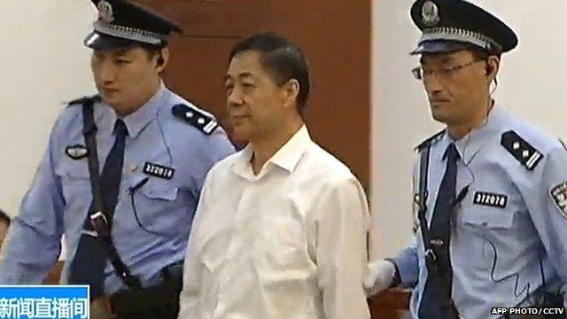 Bo Xilai in court
