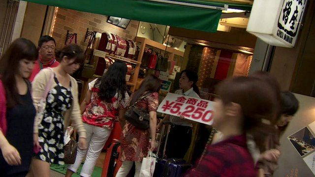 Tokyo shoppers
