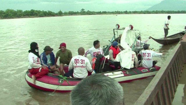 Rescuers on boat