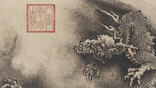 Nine Dragons detail