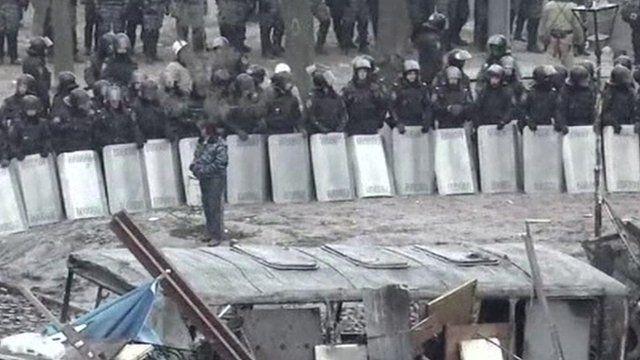 Riot police in Ukraine