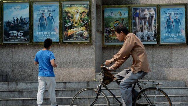 Asia cinema