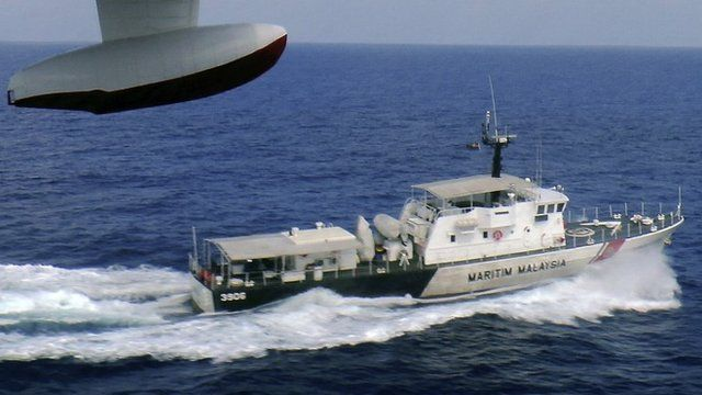 Malaysian patrol vessel searching for the missing plane