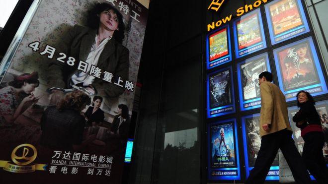 Dalian Wanda cinema
