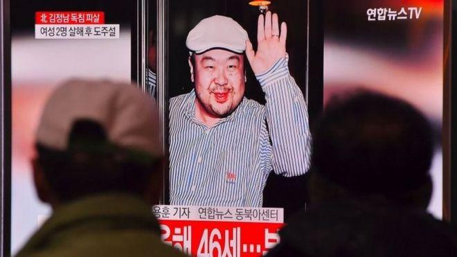 大马警方:北韩使馆秘书涉暗杀金正男