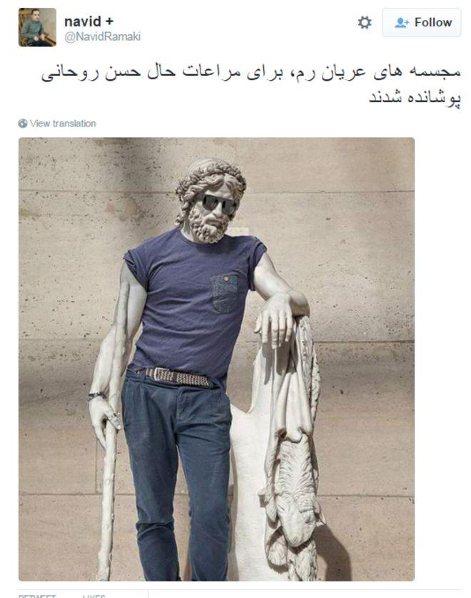 A photoshopped image of a Roman statue