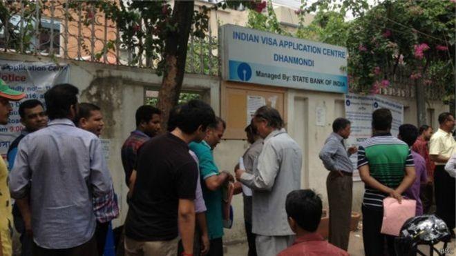ঢাকার ধানমন্ডিতে ভারতীয় ভিসা আবেদন কেন্দ্র