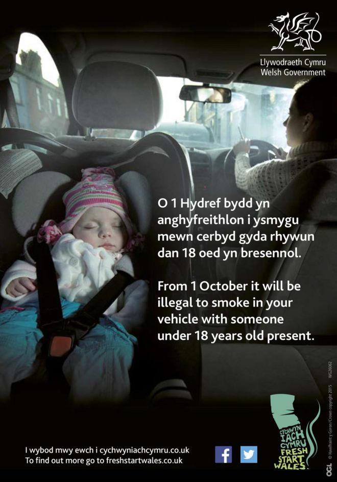 No Smoking In Car With Child Law >> Ban On Smoking In Cars Carrying Children Will Take Effect