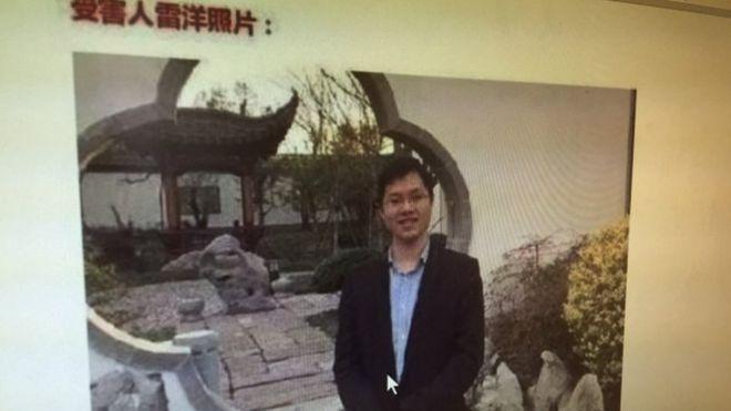 雷洋于2016年5月7日晚在北京市昌平区发生的一起非正常死亡事件中死亡。