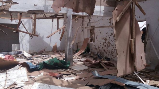 Billedresultat for maiduguri mosque bombing