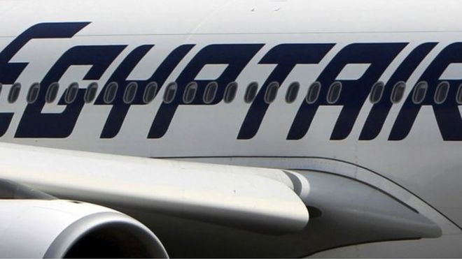 An EgyptAir plane. File photo