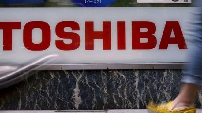 أسعار أسهم توشيبا تتراجع لليوم الثالث على التوالي
