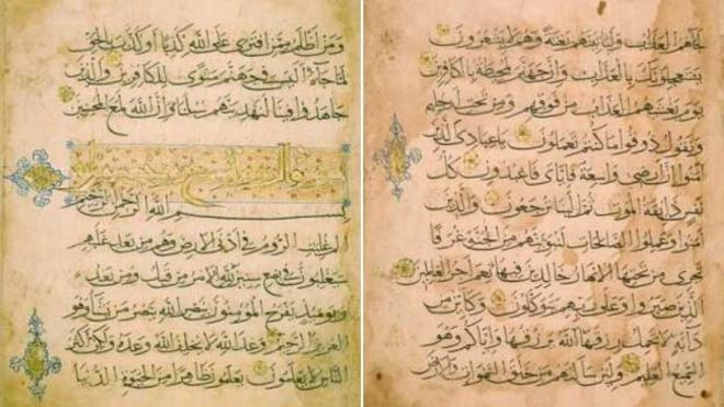 Средневековые страницы Корана представлены на выставке в Лидсе