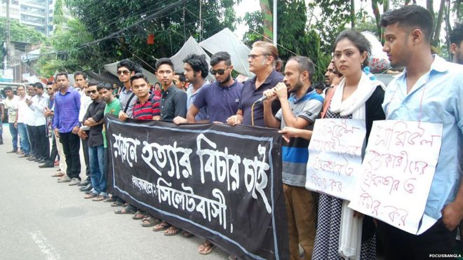 Protests in Sylhet over the murder of teenager Samiul Alam Rajon (July 2015)