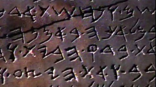 Close up del escrito en la tableta