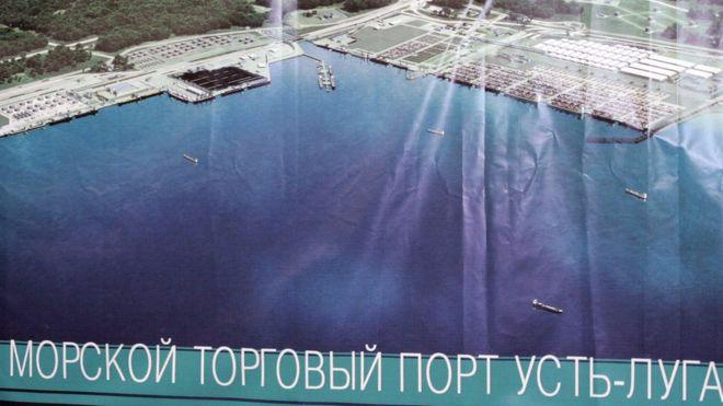 ФСБ провело обыск в компании порта Усть-Луга в Петербурге
