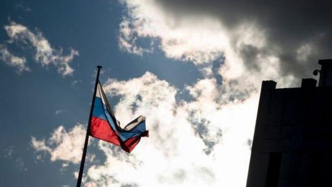 مقر للدبلوماسية الروسية في أمريكا