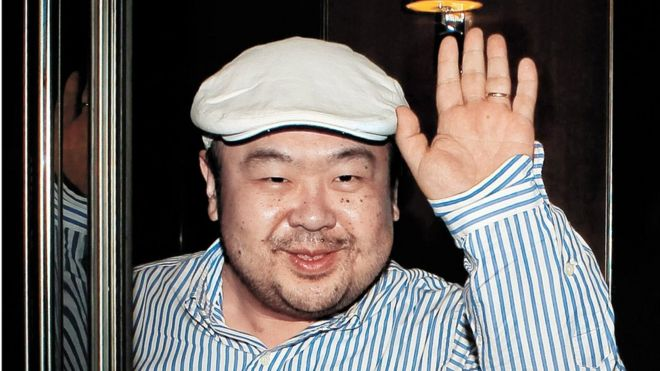 The half-brother of North Korean leader Kim Jong-un, Kim Jong-nam, has been killed in the Malaysian capital Kuala Lumpur, South Korean sources say.