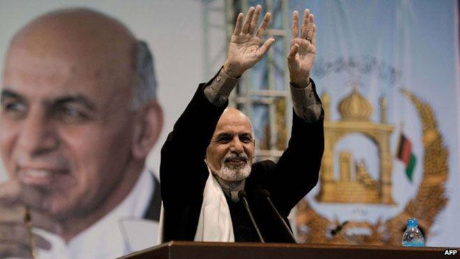Ashraf Ghani Campaign Ashraf Ghani