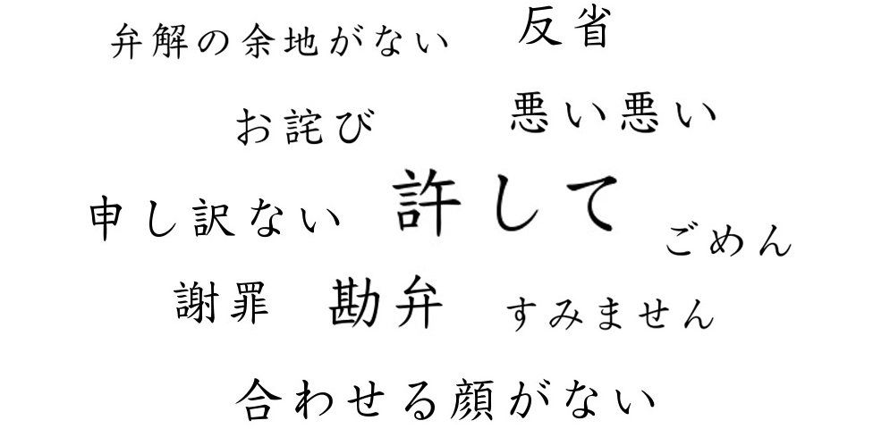 how to say to come in japanese