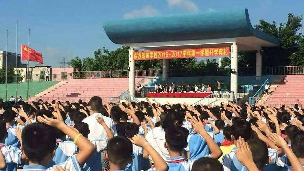 День знань у Китаї