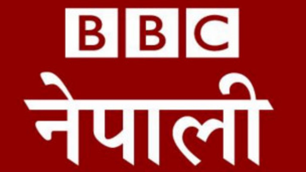 Bbc Radio News Online