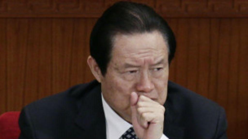 路透中文网周永康_路透:周永康贪腐窝案涉逾900亿元 - BBC 中文网