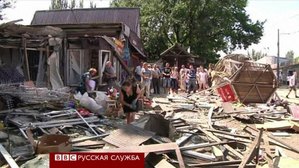 ббс русская служба новостей