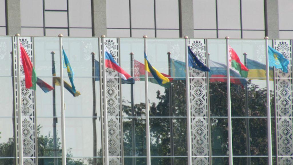 прапорець фото