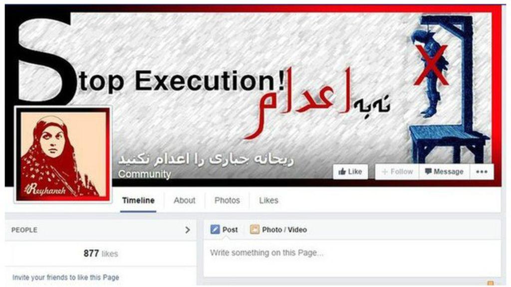 Irã adia execução de mulher após campanha na internet - BBC Brasil