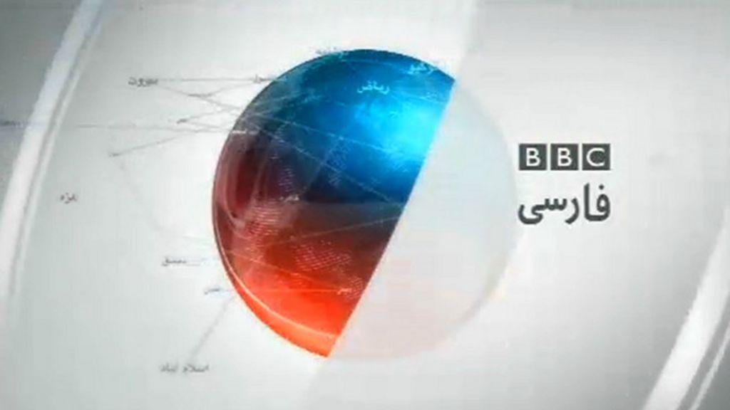 تلویزیون فارسی بیبیسی: پخش زنده اینترنتی - BBC Persian