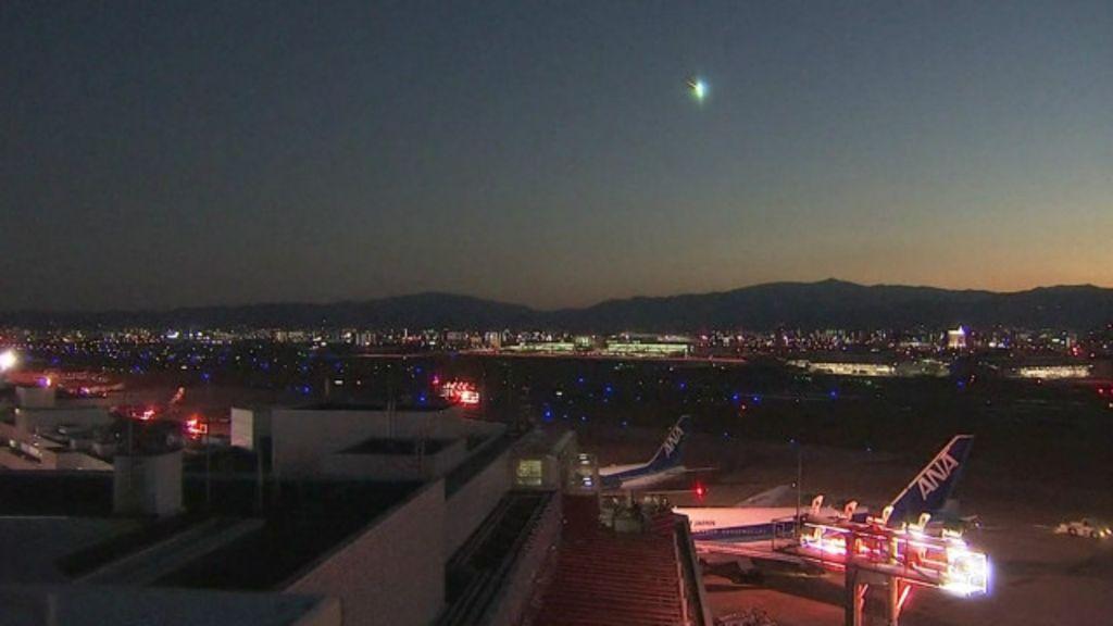 ' Bola de fogo' é vista cruzando céu do Japão - BBC Brasil