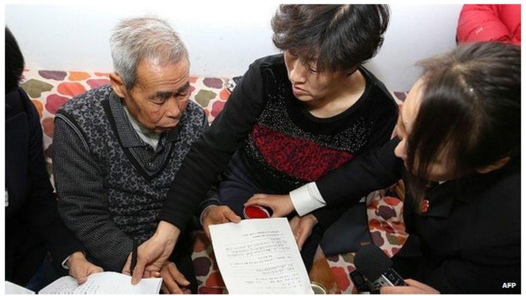 Jovem chinês é inocentado 18 anos após execução - BBC Brasil
