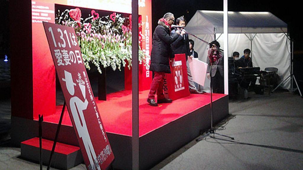 Japoneses 'gritam' em público para declarar amor às mulheres em ...
