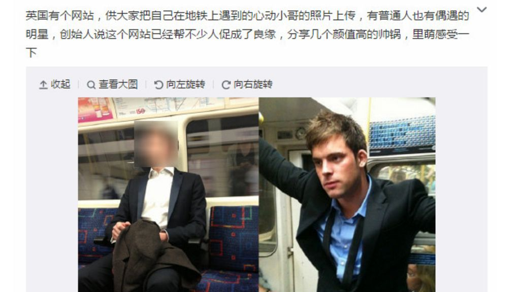 Sala Social: ' Bonitões' do metrô de Londres causam sensação na ...